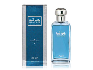 Original Rasasi Hatem Perfume Price in Pakistan