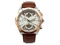 Casio Edifice Watch - Brown in Pakistan