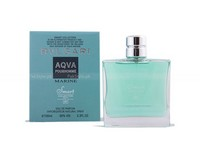 Aqva Marine Perfume By Smart Collection Price in Pakistan