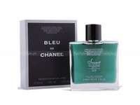 Blue De Chanel Perfume By Smart Collection Price in Pakistan