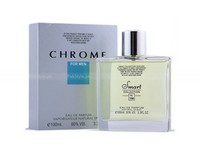 Chrome Blue Perfume By Smart Collection Price in Pakistan