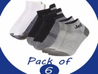 6 Ankle Socks Bundle Pack in Pakistan