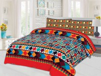 King Size Cotton Bed Sheet in Pakistan