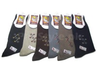 6 Men's Cotton Socks Bundle Pack in Pakistan