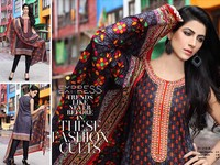 Rashid Classic Lawn with Lawn Dupatta 218-B in Pakistan