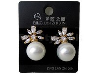 Ladies Pearl Earrings in Pakistan