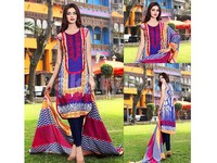 Rashid Classic Lawn with Lawn Dupatta 219-B in Pakistan