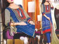 Rashid Classic Lawn with Lawn Dupatta 231-A in Pakistan
