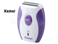 Kemei Hair Removal Shaver KM-280R in Pakistan