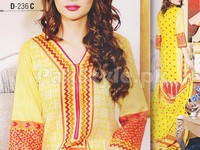 Rashid Classic Lawn with Lawn Dupatta 236-C in Pakistan