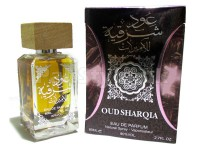 Oud Sharqia in Pakistan