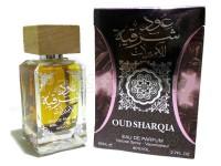 Oud Sharqia in Pakistan