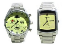 2 Men's Watches Bundle Pack in Pakistan