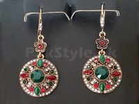 Antique Stone Studded Earrings in Pakistan