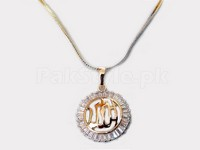 Allah Name Locket with Chain in Pakistan
