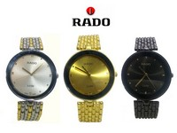 Pack of 3 Rado Watches in Pakistan