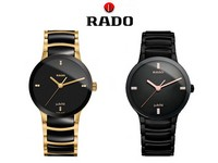 Pack of 2 Rado Jubile Watches in Pakistan