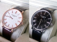 Pack of 2 Patek Philippe Watches Price in Pakistan