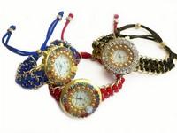 3 Beautiful Dori Watches for Girls in Pakistan