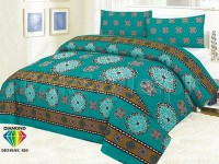 Sale:  King Size PC Bed Sheet with 2 Pillow Covers in Pakistan