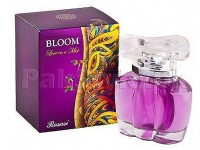 Rasasi Bloom Love In A Mist Price in Pakistan