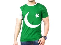 Pakistan Flag Half Sleeves T-Shirt in Pakistan