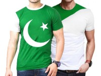 Pack of 2 Independence Day T-Shirts Price in Pakistan
