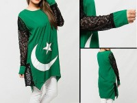 Independence Day Kurti with Tight - Green in Pakistan