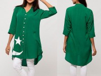 Independence Day Button Kurti with Tights - Green in Pakistan