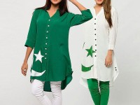 Pack of 2 Jashn-e-Azadi Kurtis with Tights Price in Pakistan