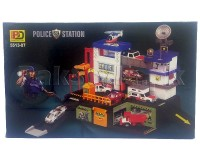 Diecast Plastic Police Station in Pakistan