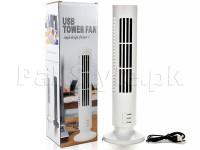 Portable USB Tower Fan in Pakistan