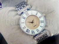 Ladies Roman Numeral Watch - Silver in Pakistan