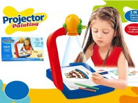 Kids Projector Painting & Drawing Toy in Pakistan